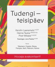 Hooaja avakontsert. Kerstin Laanemets, Hanna Taube, Piret Mikalai