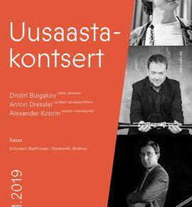 Uusaastakontsert